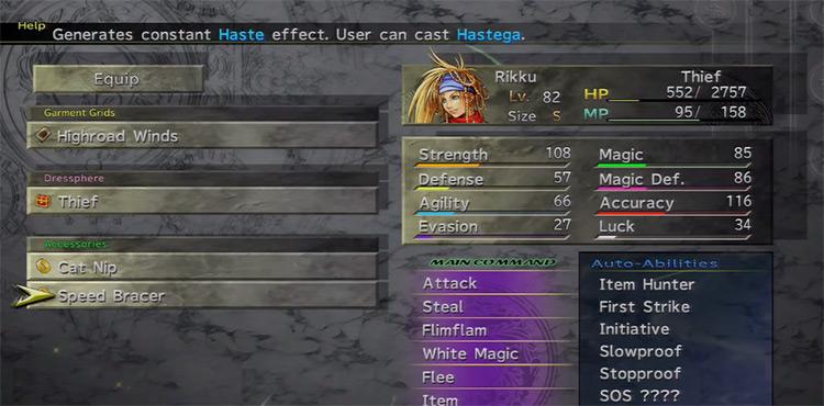 Speed Bracer accessory menu in FFX-2 HD
