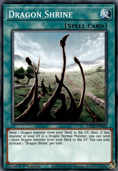 Dragon Shrine YGO Card