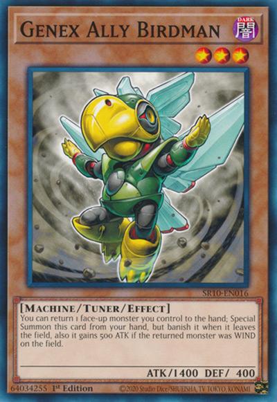 Genex Ally Birdman YGO Card