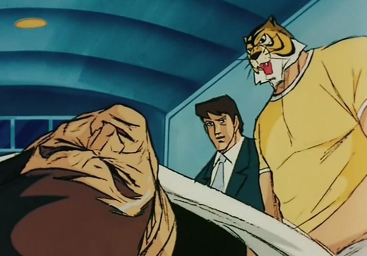 Tiger Mask screenshot