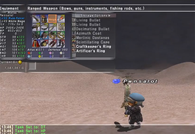 Rune Fencer in-game screen from FFXI