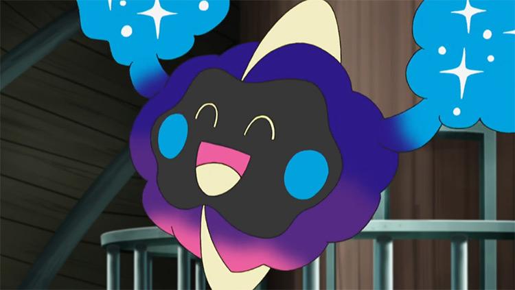 Cosmog Pokemon in the anime