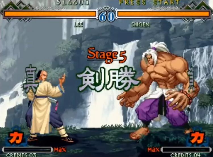 The Last Blade 2 game screenshot