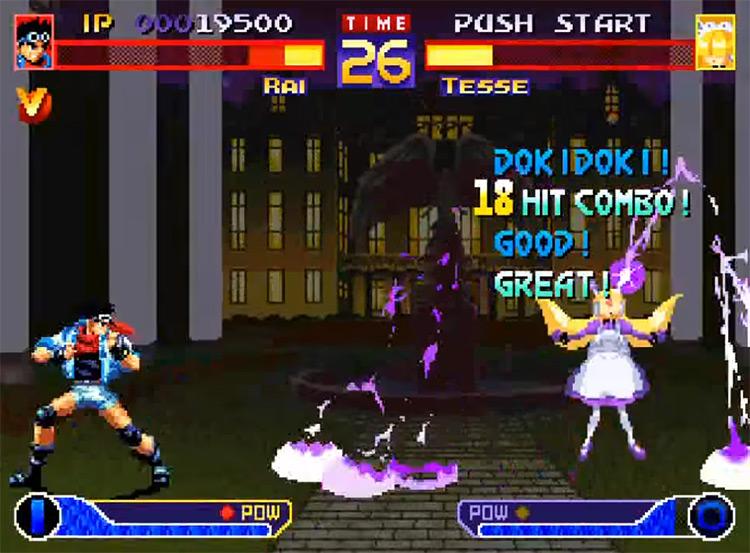 Waku Waku 7 screenshot