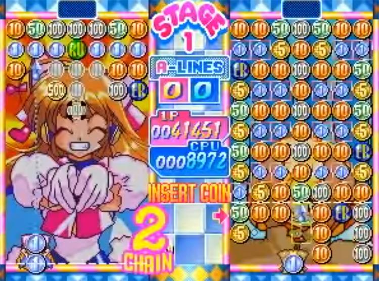 Money Puzzle Exchanger gameplay