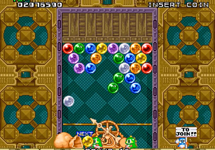 Puzzle Bobble PS1 game screenshot