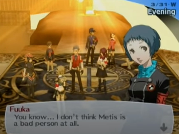 Persona 3 FES screenshot