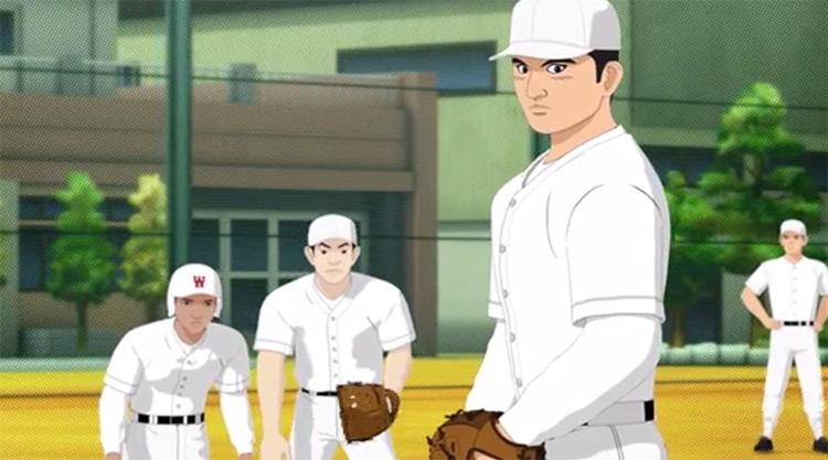 Kurokan Anime Screenshot