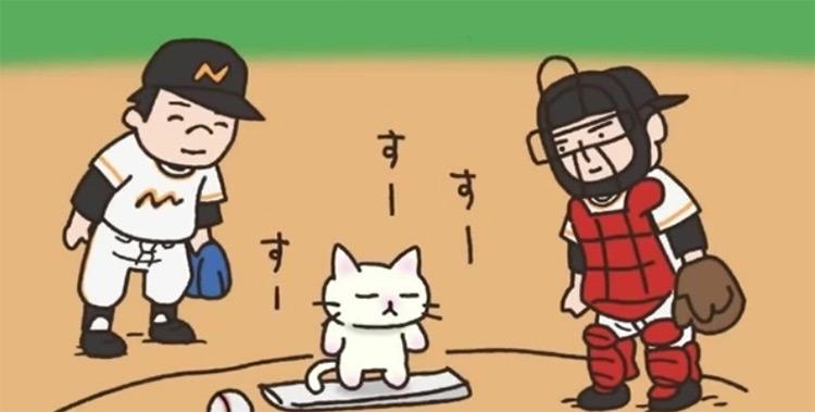 Neko Pitcher Baseball Anime