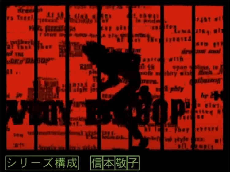 Cowboy Bebop - Anime Opening Intro Screenshot