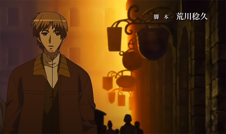 Spice and Wolf - Anime Opening Scene