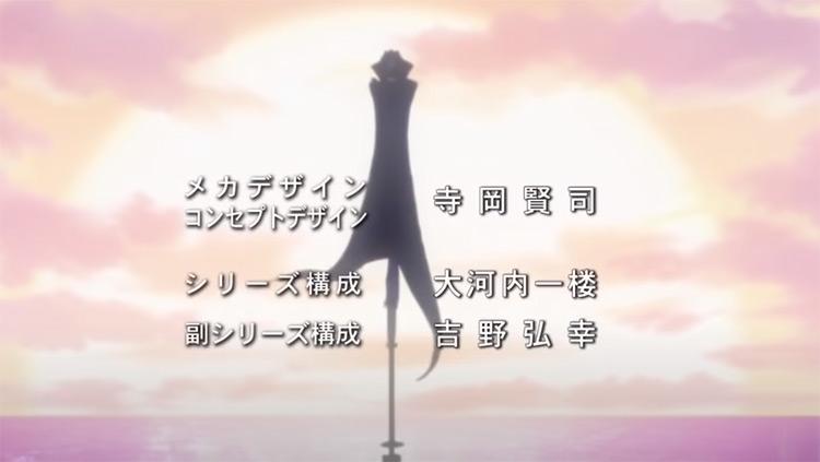 Code Geass - Anime Opening Scene