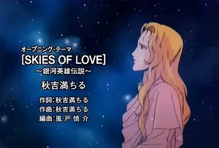 Legend of the Galactic Heroes - Anime Opening