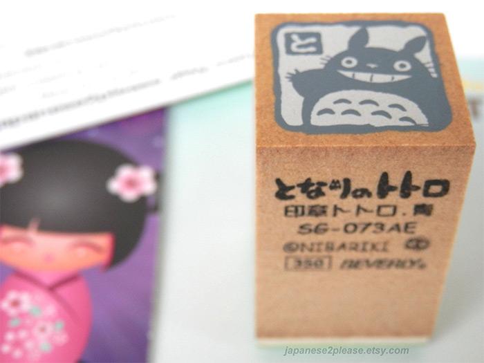 totoro rubber desk stamp