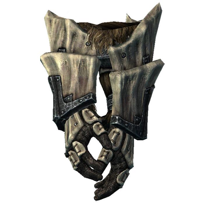 Dragonplate Gauntlets in Skyrim