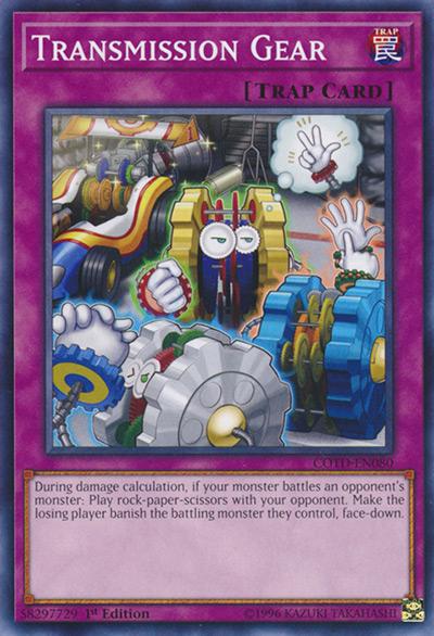 Transmission Gear Yu-Gi-Oh Card