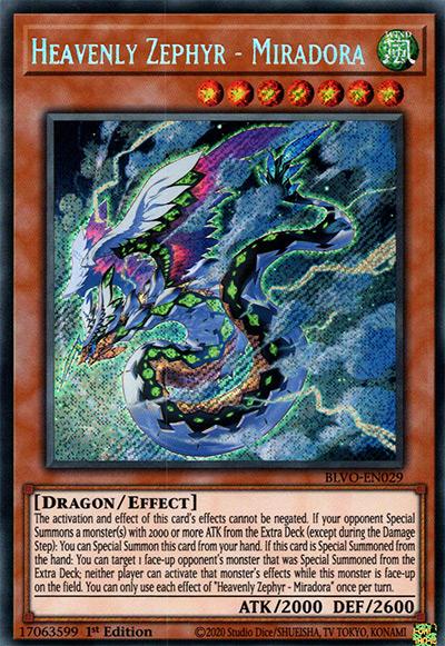 Heavenly Zephyr - Miradora YGO Card