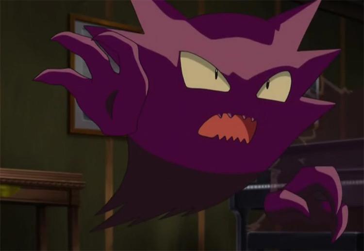 Haunter Pokemon in the anime