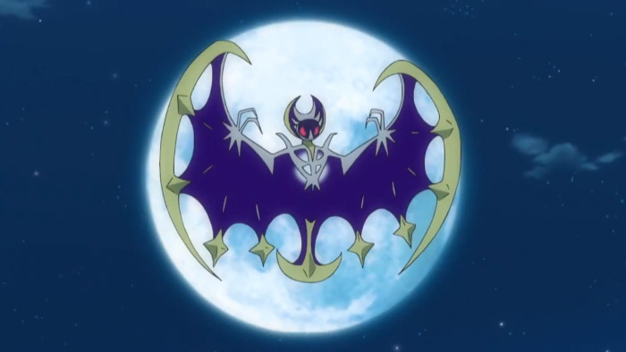 Lunala moon pokemon