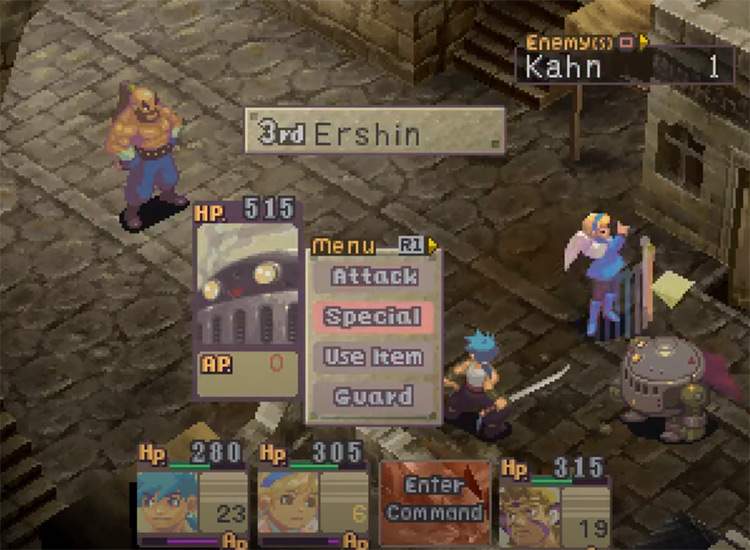 Breath of Fire IV PS1 gameplay screenshot
