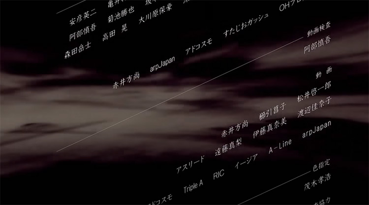 Ergo Proxy - Paranoid Android ending credits theme