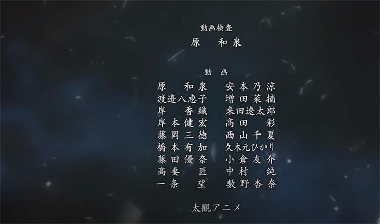 Steins;Gate - Toki ending credits theme