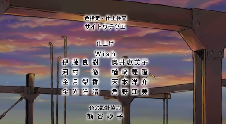 Code Geass - Mozaiku ending credits screen