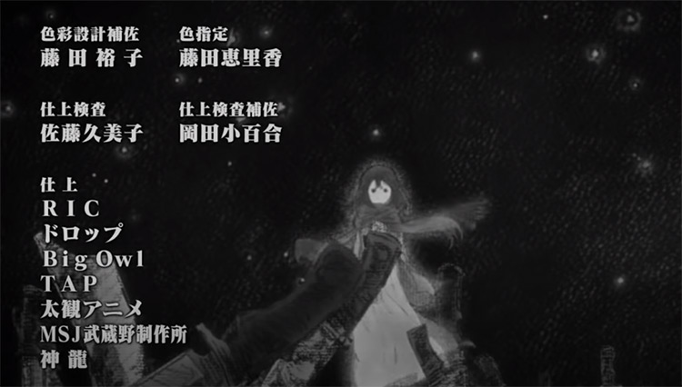 Attack on Titan - Anime ending credits screenshot