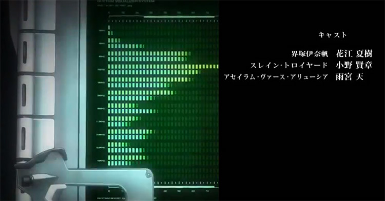 Aldnoah.Zero - Anime ending credits aLIEz