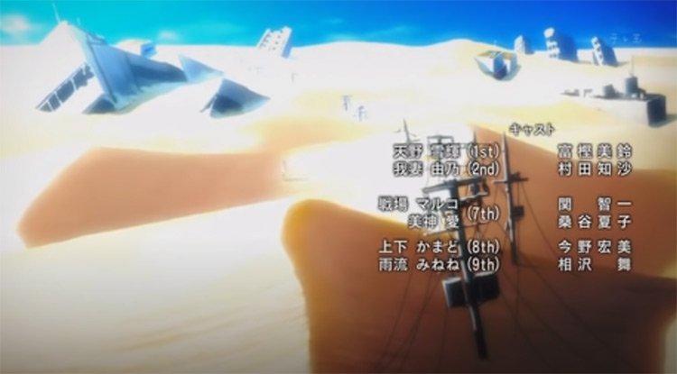 Future Diary - Anime closing credits