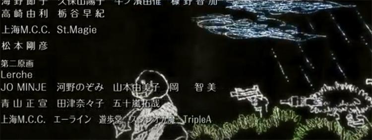 Assassination Classroom - Anime ending credits screenshot