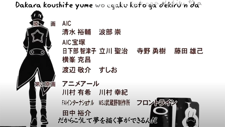 Gurren Lagann - Anime ending credits
