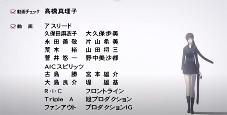 Ga Rei: Zero - Anime ending credits