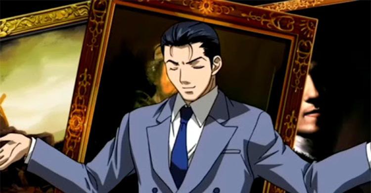 Reiji Fujita Gallery Fake screenshot