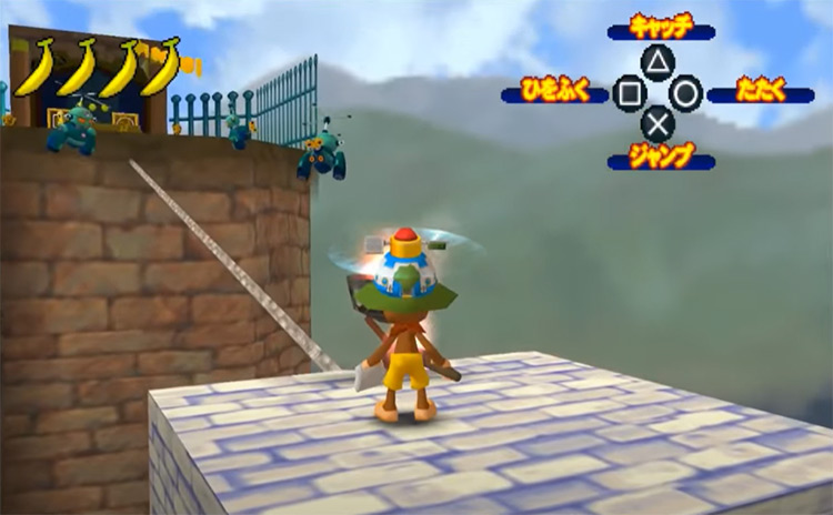 Ape Escape: SaruSaru Big Mission (2007) screenshot