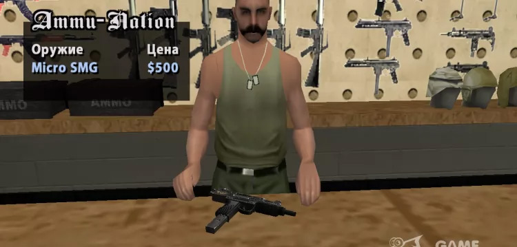 HD Weapons for San Andreas mod