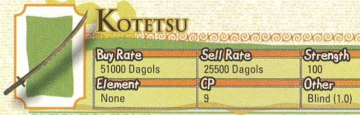 Kotetsu sword Radiata