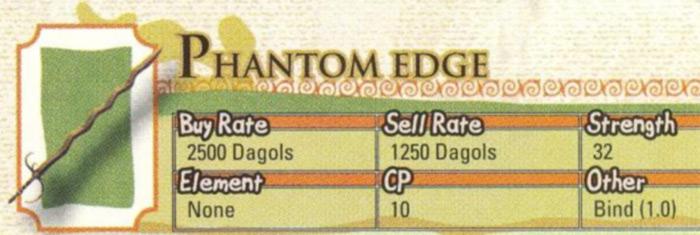 Phantom Edge sword Radiata