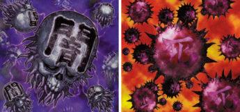 Eradicator Virus & Crush Card Virus YGO