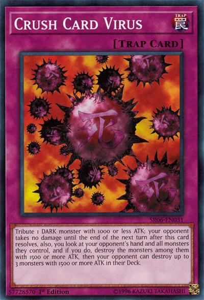Crush Card Virus YGO Card