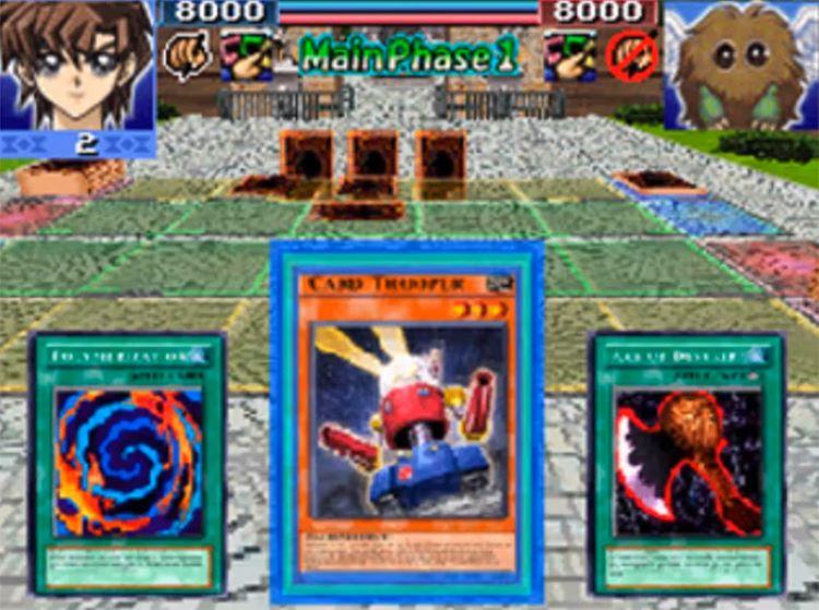 World Championship 2007 game screenshot