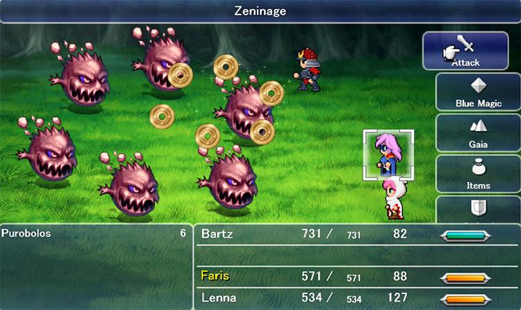 Zeninage from Samurai in Final Fantasy V