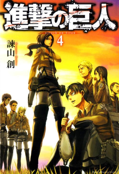 Attack on Titan Manga Vol. 4 Cover
