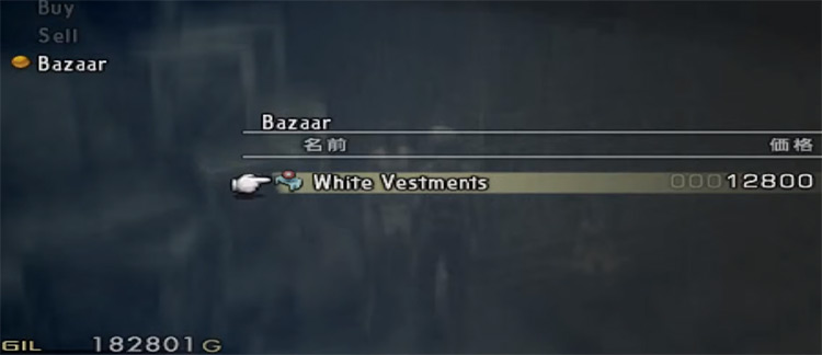 White Vestments in the Bazaar UI Menu in FFXII TZA