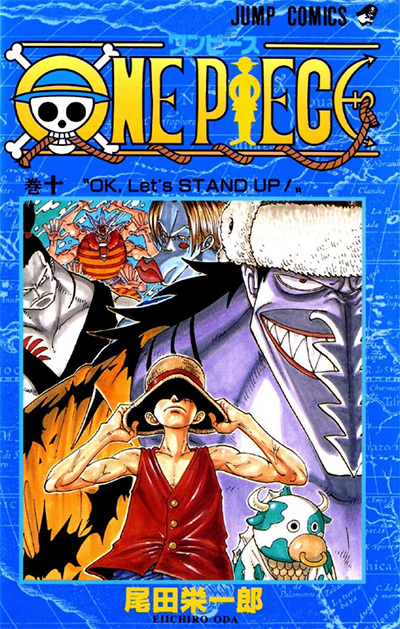 One Piece Manga / Volume 10 Cover