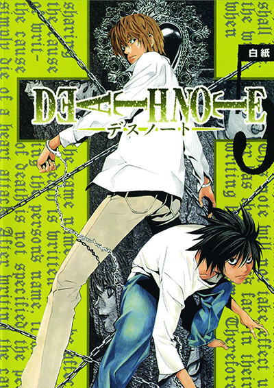 Death Note Vol 5 Cover