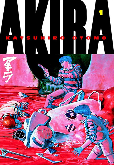Akira Manga Vol. 1 Cover