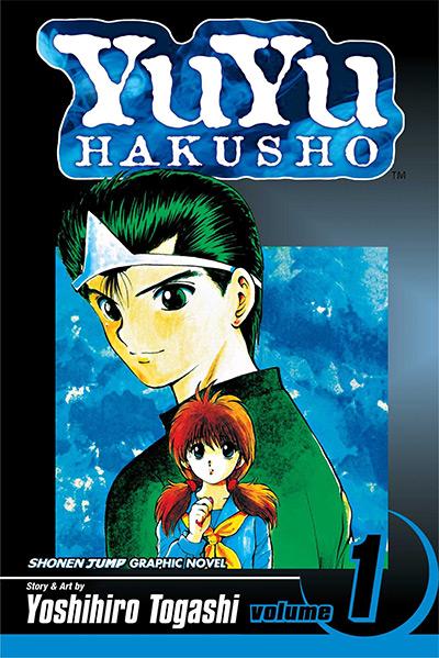 YuYu Hakusho Manga Volume 1 Cover