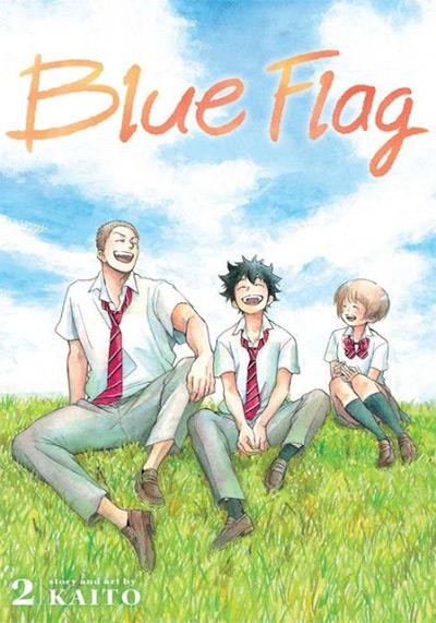 Blue Flag Volume 2 Manga Cover