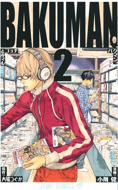 Bakuman Volume 2 Manga Cover